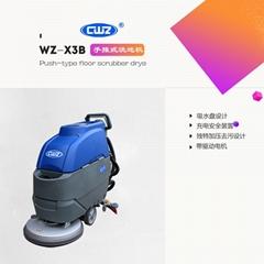 威卓商業工廠車間倉庫超市手推式全自動洗地機 WZ-X3B