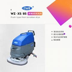 威卓 商業車間倉庫超市手推式全自動洗地機 WZ-X5/85
