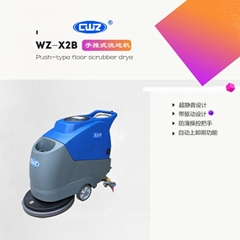威卓商業工廠車間倉庫超市手推式全自動洗地機 WZ-X2b