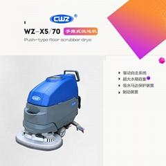 威卓商業工廠車間倉庫超市手推式全自動洗地機 WZ-X5/75