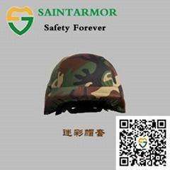 聖甲安防防護頭盔