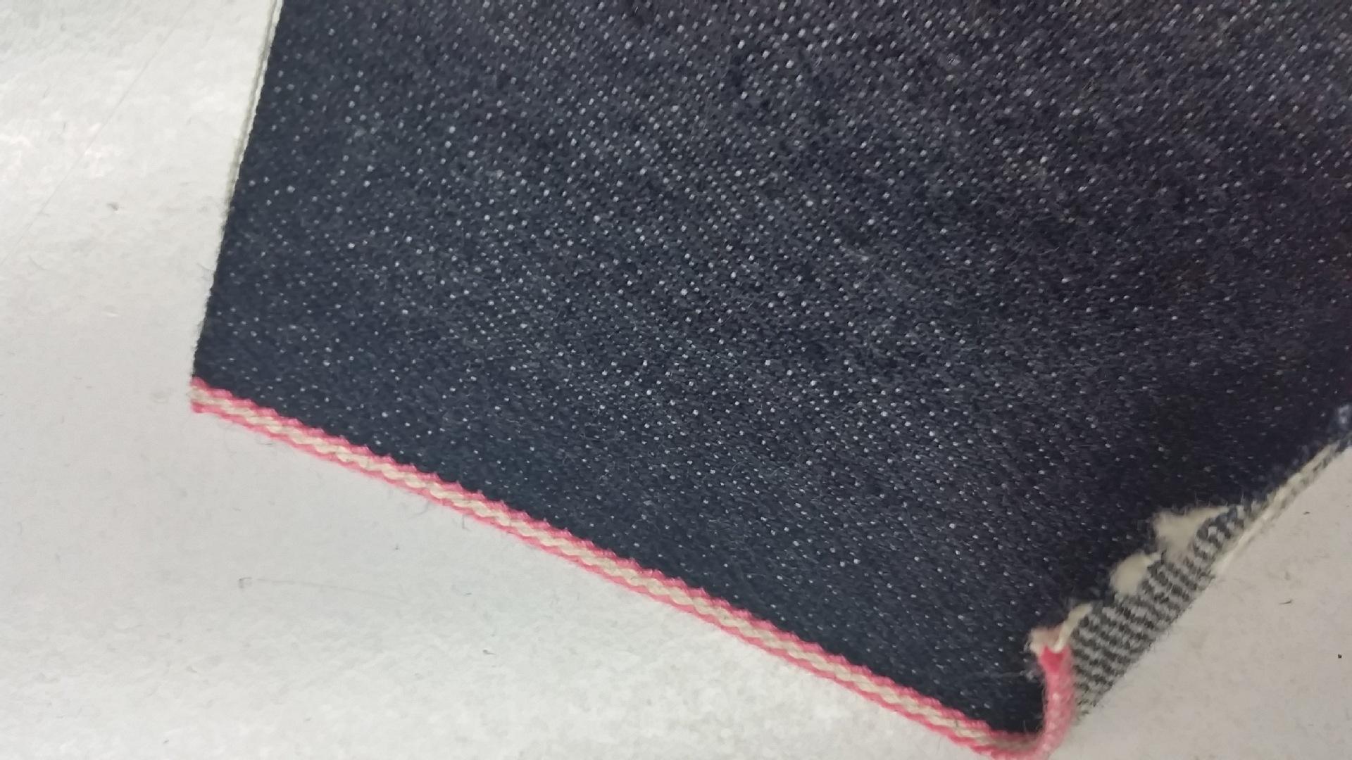 17oz Cotton Selvedge Denims Fabric W8890 1