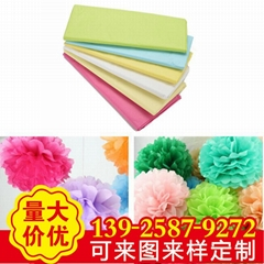 Various Colors Tissue Paper Wrapping