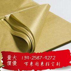 17g golden tissue paper