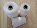 raw silk yarn 1