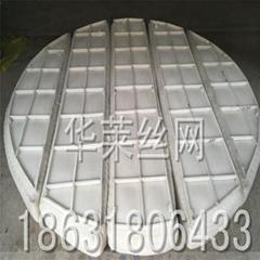 聚丙烯絲網除沫器