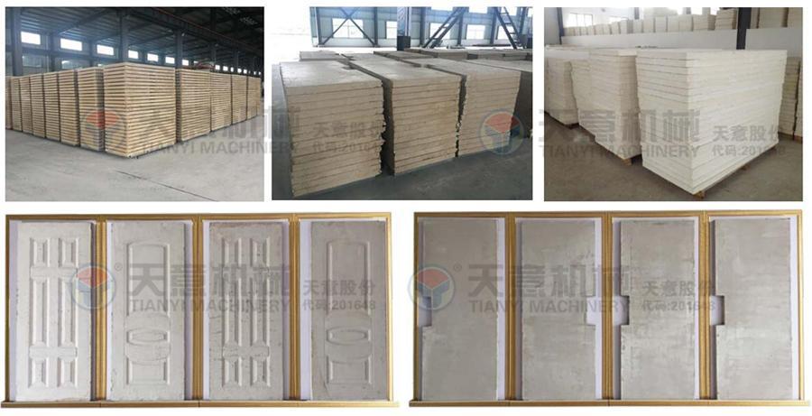供应防火门芯板生产设备  1