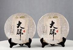 100% natural chinese Tea