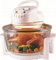 halogen oven convection oven glass