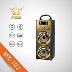 Image Result For Diy Iphone Speakera