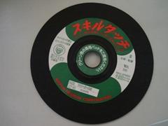 日本RESIBON威宝砂轮片