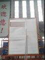 MQR建築幕牆熱循環檢測設備