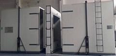 MCG建筑门窗采光性能检测设备