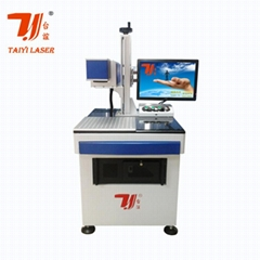 Laser Printer Products Laser Marking Machine For