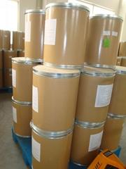 供應二氫吡啶原料藥CAS:1149-23-1