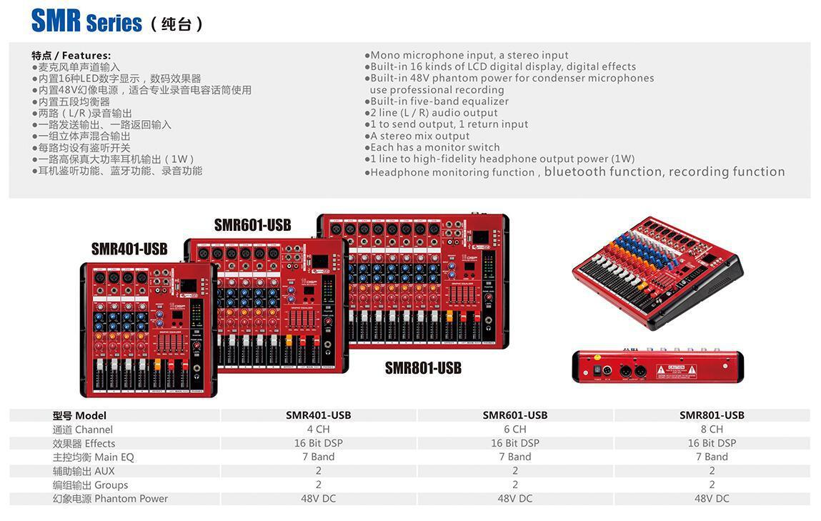 export of mixer 4 chanal mixer direct manufacturers with USB Bluetooth audio  4