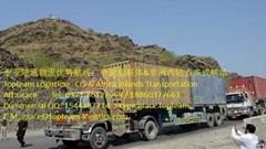 中国出口阿富汗DAP/DDU/DDP到门运输优势物流服务