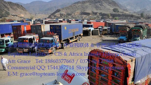 中国出口土库曼斯坦优势送货到门物流运费 1