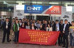 2018年7月越南國際電力展覽會