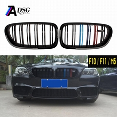 Glossy M-colour Front Bumper Grille For BMW F10