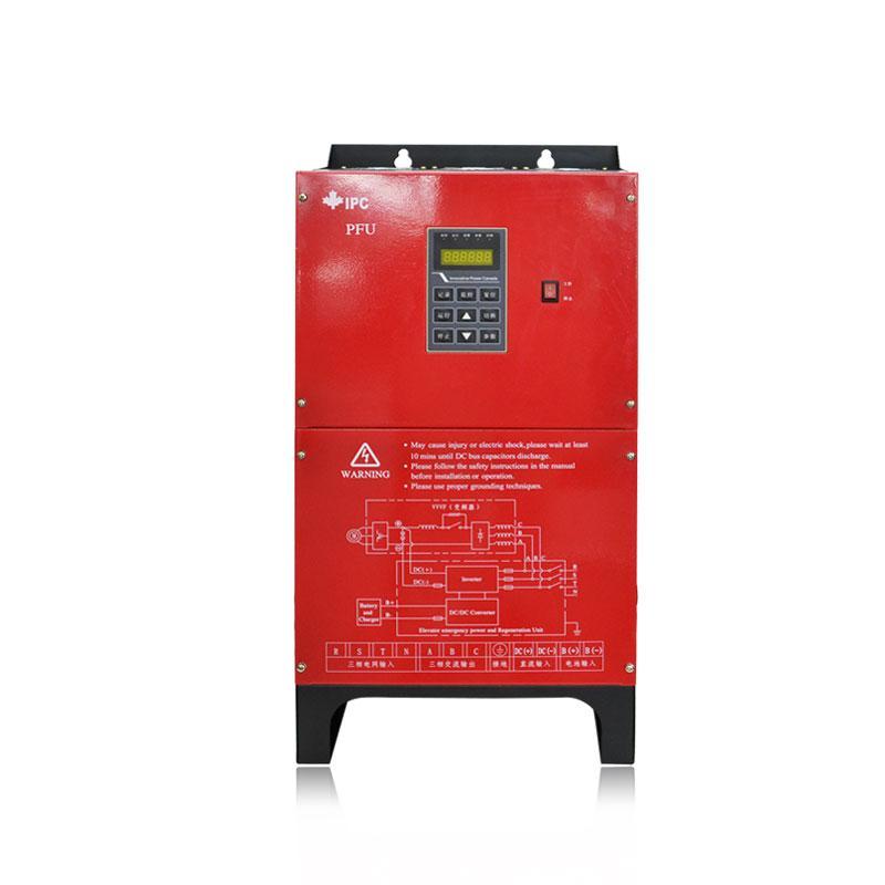 PFU电梯应急回馈装置 4