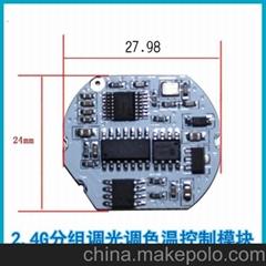 供应2.4G分组控制LED球泡灯方案及IC