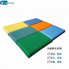 25mm布艺软包吸音板