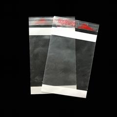 供應定製印刷環保無毒材質的opp袋