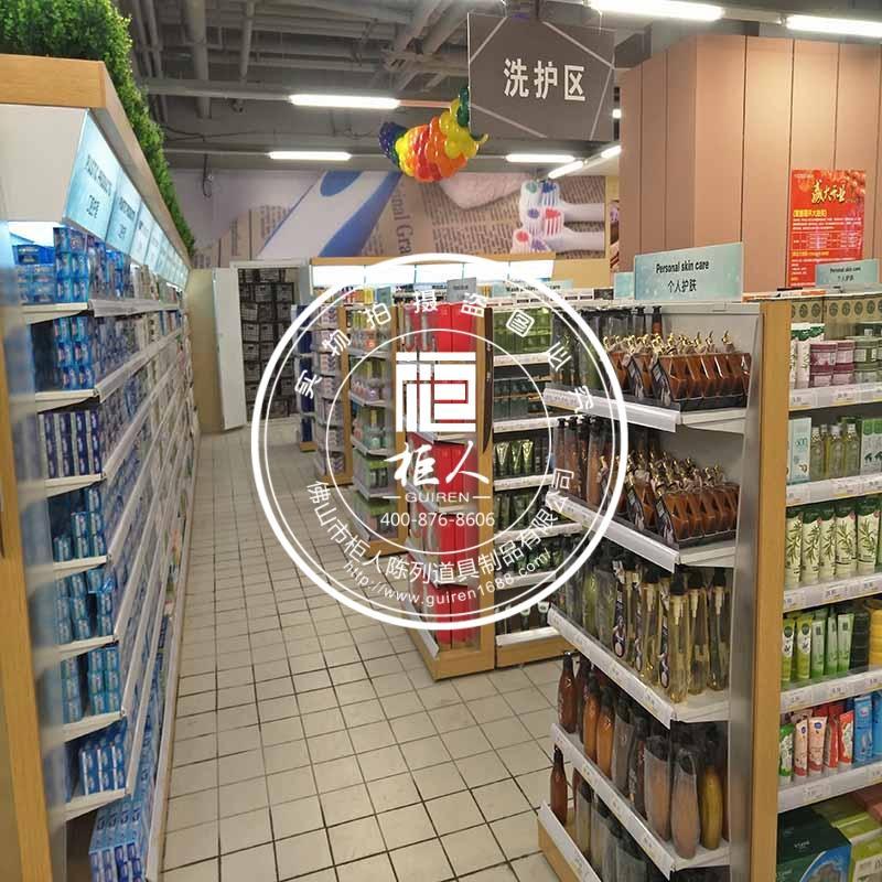櫃人精品超市貨架定製 2