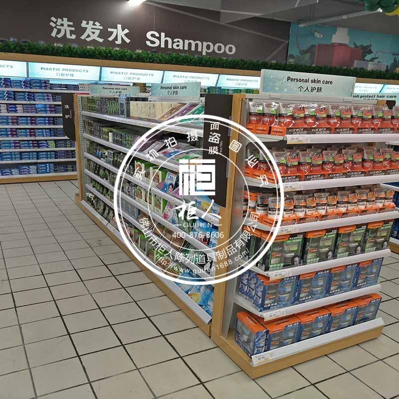 櫃人精品超市貨架定製 3