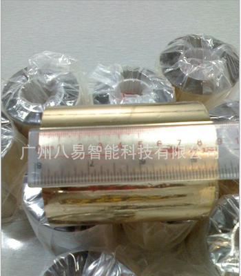 广州八易凸码机耗材 1