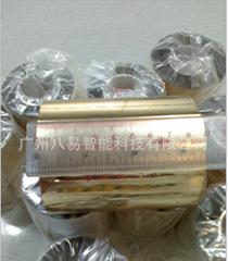 广州八易凸码机耗材