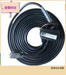 台达B2系伺服-ASD-BCAEN0001-小功率柔性编码器线-屏蔽双绞通讯线