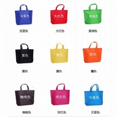 東營廣告袋