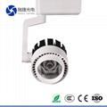 20W 30W 2 3 4 phase rotating light wireless led track lighting 1