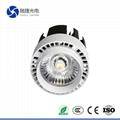 20W 30W 2 3 4 phase rotating light wireless led track lighting 3