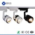 20W 30W 2 3 4 phase rotating light wireless led track lighting 4