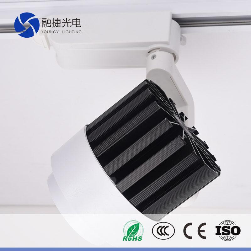 20W 30W 2 3 4 phase rotating light wireless led track lighting 5