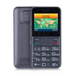 GPS老人健康定位手機帶心率計步器APP