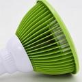 24W LED plant grow light,ledspotlightgrowth,high-Power Led COB light 5