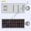 25W Solar Panel,10W LED Solar Street Lights (Working Time 10 hours)