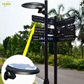 3W solar panel, 5W LED solar wall light with PIR Motion Sensor,56 LED, 500lums 13