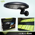 3W solar panel,6W LED Solar Motion Wall Light With Alarm System
