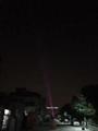 Waterproof beam 350 17r outdoor beam light sky beam moving head  7