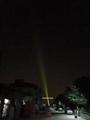 Waterproof beam 350 17r outdoor beam light sky beam moving head