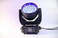 stage lighting wash rgbw led moving head wash zoom light 19x15w 6