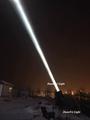 High power Xenon Sky search light