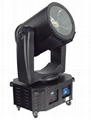 High power Xenon Sky search light 2000W-7000W sky tracker Light sky beam outdoor