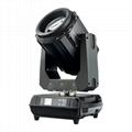 Waterproof beam 260W ip65 moving head