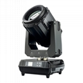 Waterproof beam 260W ip65 moving head beam outdoor 260W beam